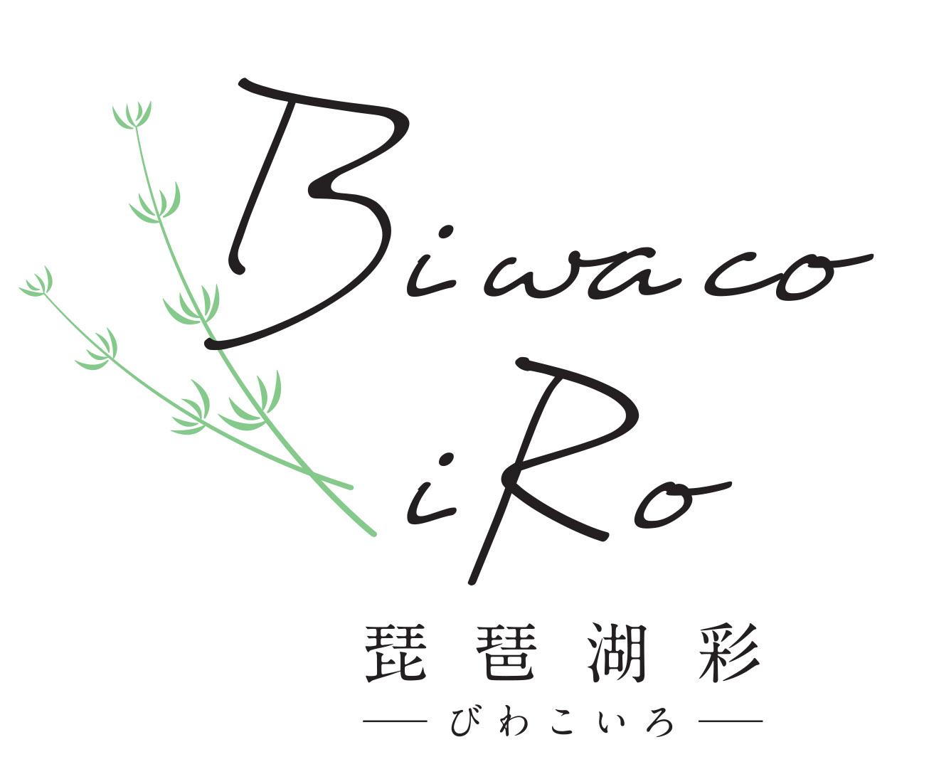 水草で着色したガラスブランド「琵琶湖彩(びわこいろ)」-glass imeca 神永朱美さん