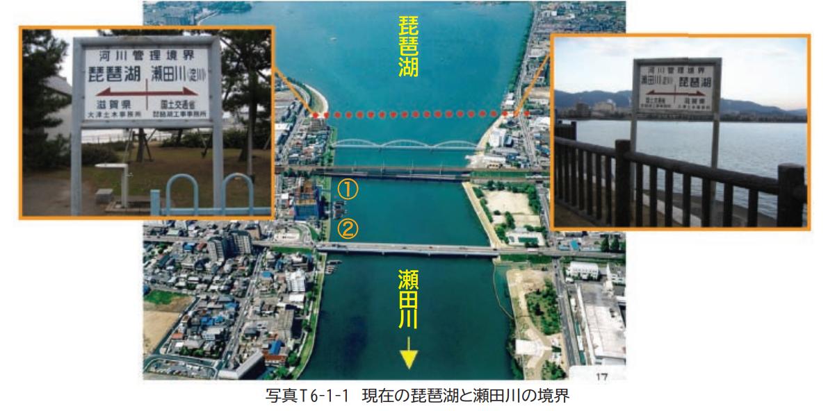 どこから瀬田川?どこから琵琶湖?