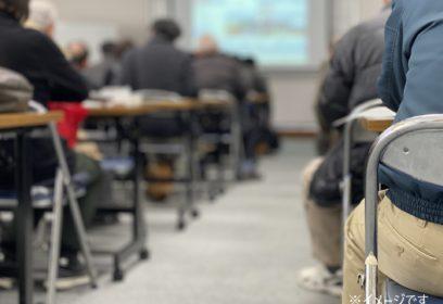 滋賀県が無料で環境出前講座 -びわ湖まちかどむらかど環境塾-