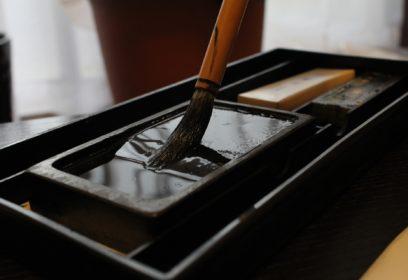 江戸時代に描かれた琵琶湖の魚「湖魚奇観」