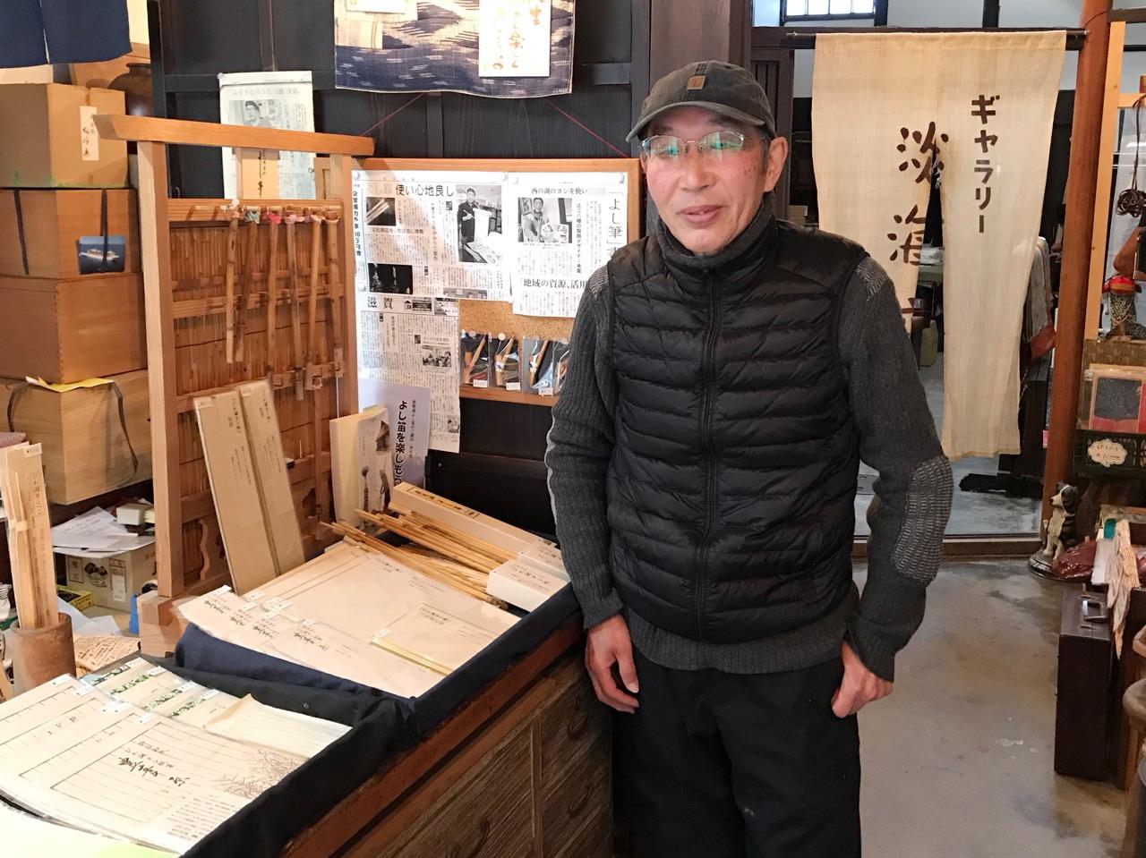 新たなヨシ活用で琵琶湖の環境を守れ 100%ヨシ製の「よし筆」は芸術家に人気